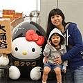 2013-10-07-12-06-23-東京遊-1