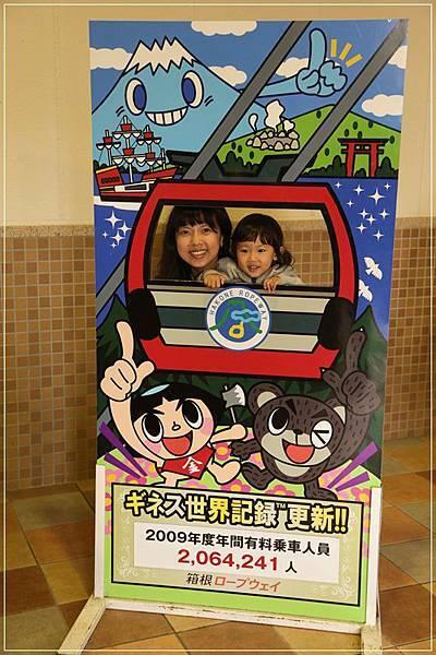 2013-10-07-12-42-42-東京遊-1