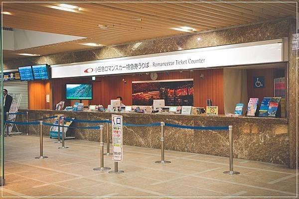 2013-10-07-06-56-21-東京遊-1