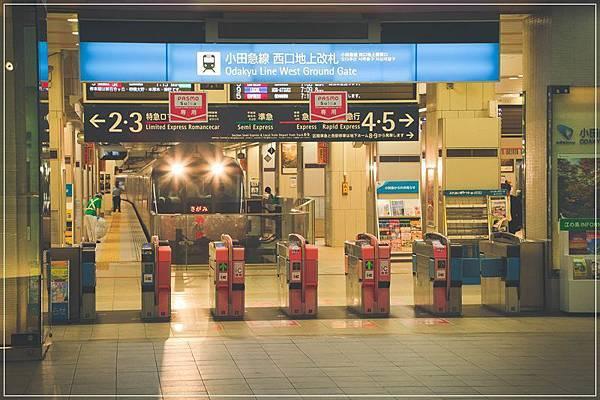 2013-10-07-06-56-51-東京遊-1