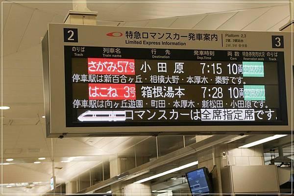 2013-10-07-07-05-34-東京遊-1