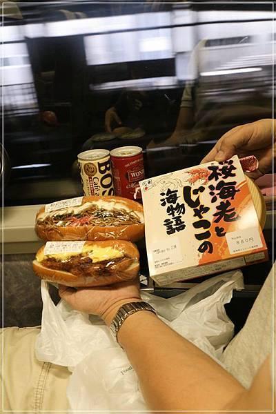 2013-10-07-07-27-20-東京遊-1