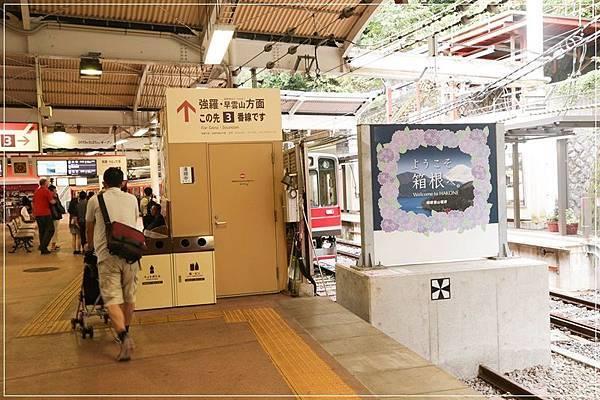 2013-10-07-09-00-29-東京遊-1