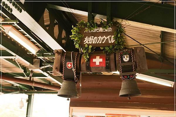 2013-10-07-09-51-18-東京遊-1
