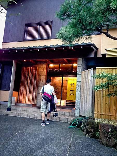 2013-10-07-17-04-44-東京遊-1.JPG