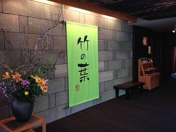 2013-10-08-08-56-23-東京遊.JPG