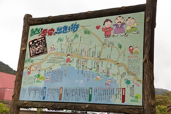 2013-10-07-13-39-12-東京遊-1.JPG