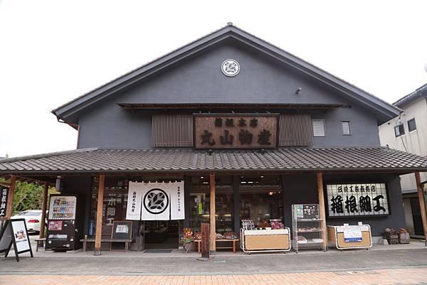 2013-10-07-13-53-29-東京遊.JPG