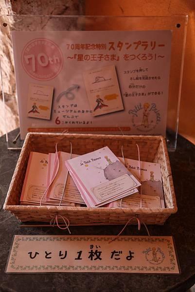 2013-10-08-09-52-32-東京遊-1.jpg