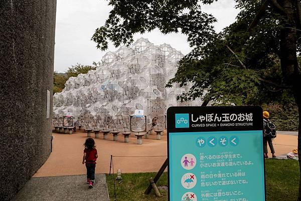 2013-10-08-13-00-49-東京遊-1.jpg
