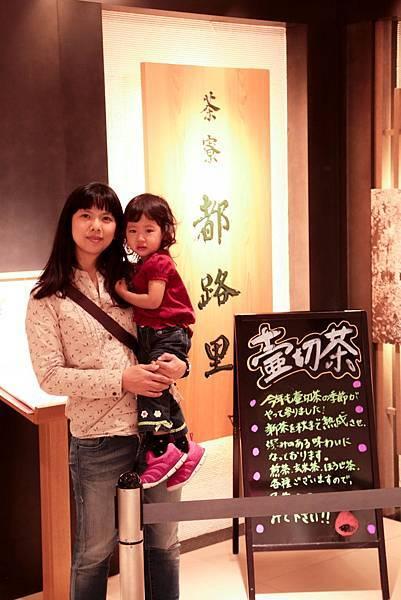 2013-10-08-17-38-16-東京遊-1.JPG