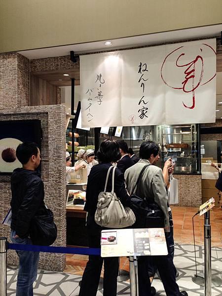 2013-10-08-18-18-00-東京遊-1.JPG