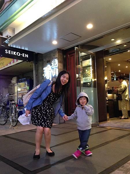 2013-10-08-20-12-40-東京遊.JPG