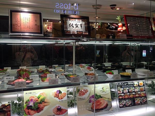 2013-10-08-20-12-57-東京遊.JPG