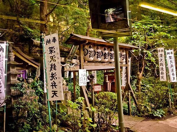 2013-10-08-14-27-13-東京遊-1.JPG