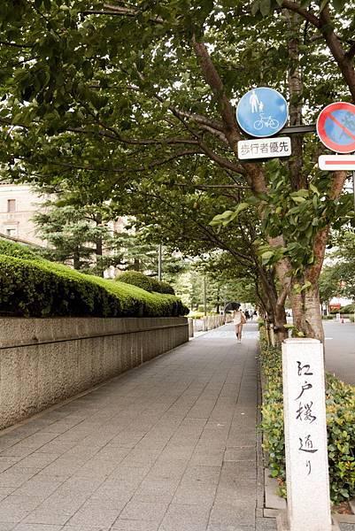 2013-10-09-08-48-40-東京遊-1.JPG