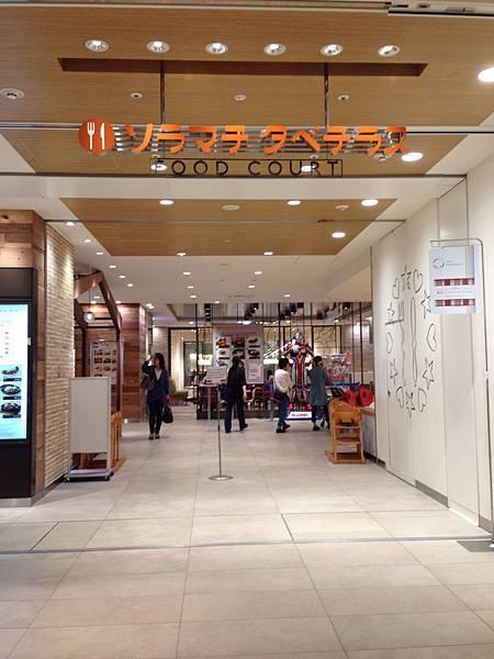 2013-10-09-11-25-20-東京遊.JPG