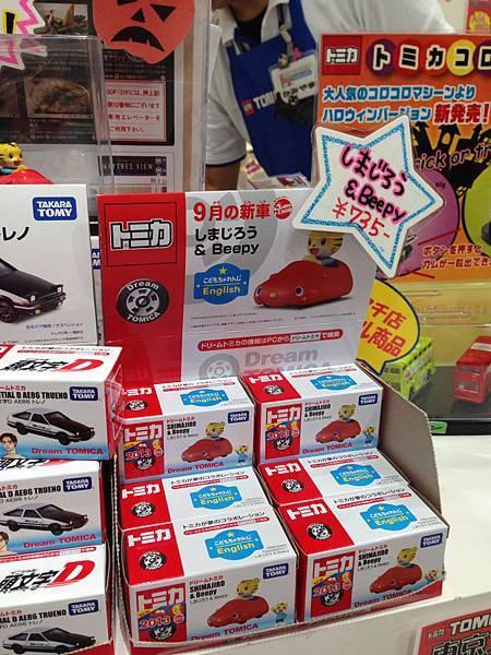 2013-10-09-12-18-17-東京遊.JPG