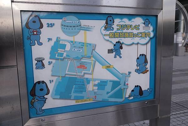 2013-10-09-15-54-43-東京遊.JPG