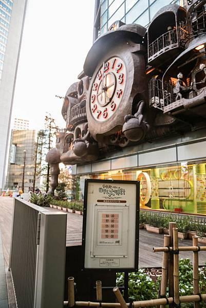 2013-10-09-16-59-14-東京遊-1.JPG