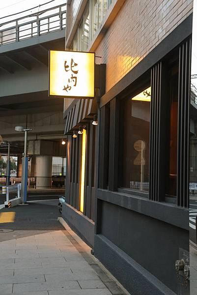 2013-10-09-17-02-48-東京遊-1.JPG