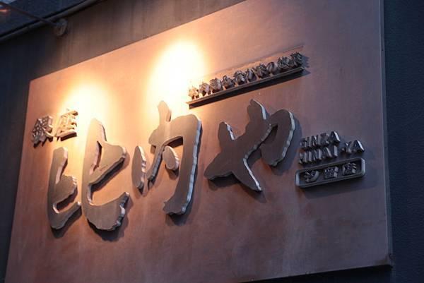 2013-10-09-17-03-09-東京遊.JPG