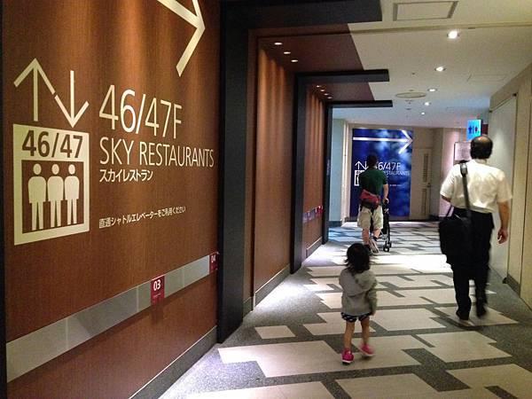2013-10-09-17-46-34-東京遊.JPG