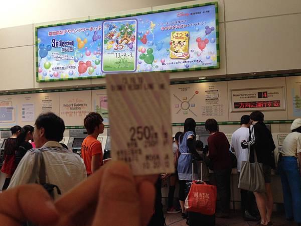 2013-10-10-10-21-46-東京遊.JPG