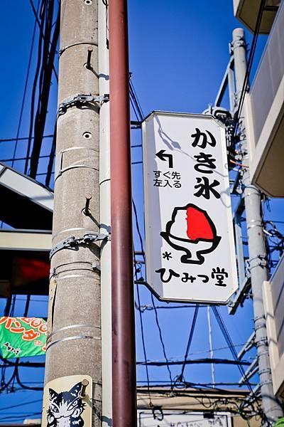2013-10-12-09-25-51-東京遊-1.JPG