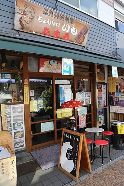 2013-10-12-09-27-23-東京遊.JPG