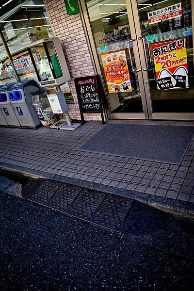 2013-10-12-09-43-11-東京遊-1.JPG
