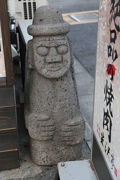 2013-10-12-09-53-30-東京遊.JPG