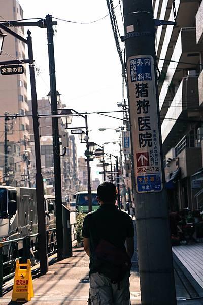 2013-10-12-09-58-49-東京遊-1.JPG