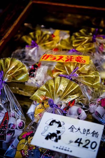 2013-10-12-10-43-51-東京遊-1.JPG