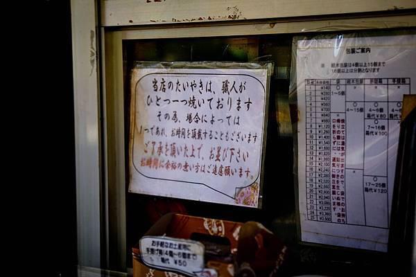 2013-10-12-10-49-04-東京遊-1.JPG