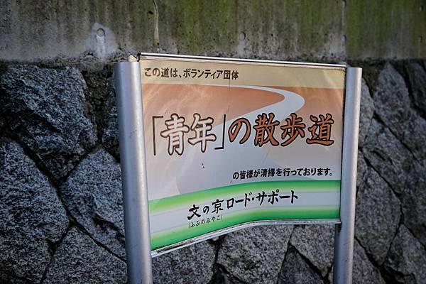2013-10-12-11-07-54-東京遊-1.JPG