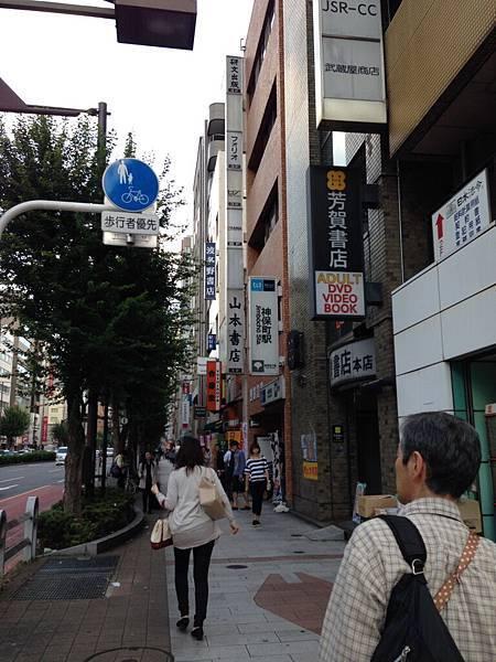 2013-10-12-14-35-40-東京遊.JPG