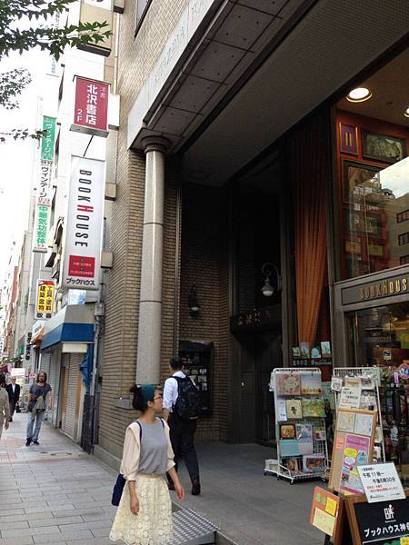 2013-10-12-14-36-18-東京遊.JPG