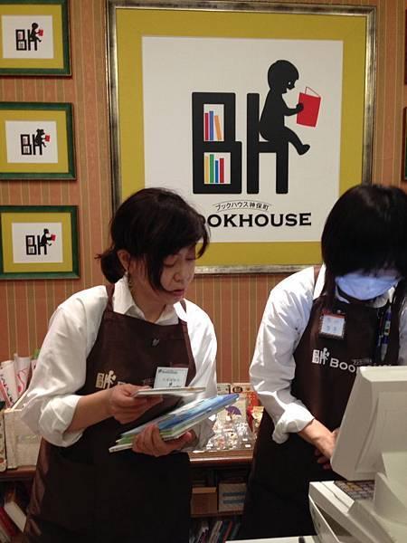 2013-10-12-14-46-49-東京遊.JPG