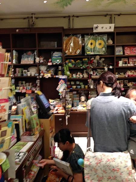 2013-10-12-14-46-52-東京遊.JPG