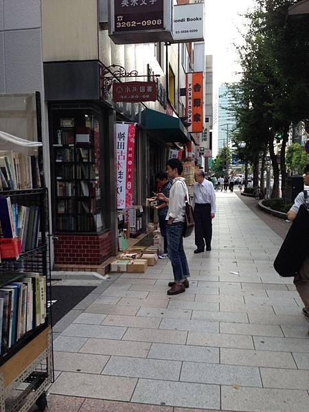 2013-10-12-14-48-24-東京遊.JPG