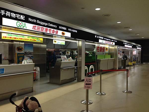 2013-10-12-16-32-25-東京遊.JPG