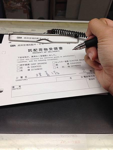 2013-10-12-16-33-03-東京遊.JPG