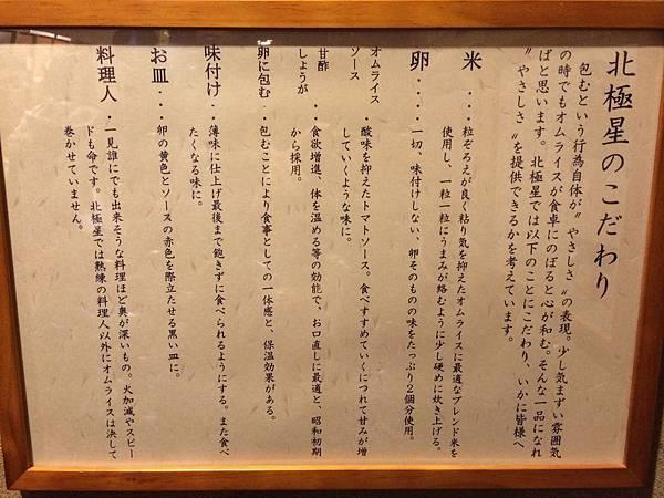 2014-04-01_19-09-39.JPG