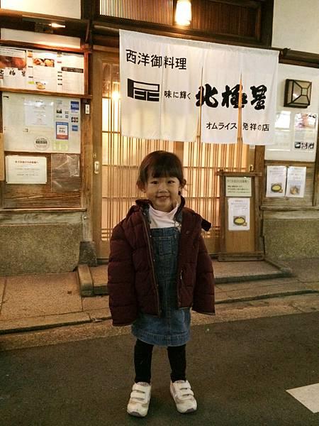2014-04-01_19-10-05_副本.jpg