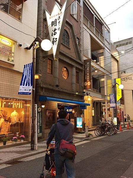 2014-04-03_17-59-02_副本.jpg