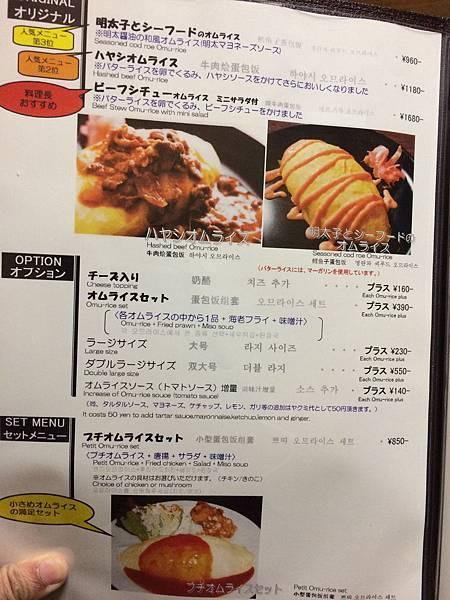 2014-04-01_18-39-46.JPG