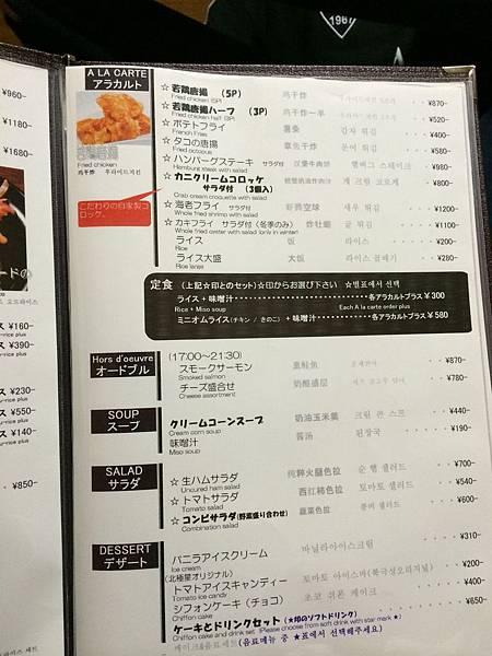2014-04-01_18-39-49.JPG