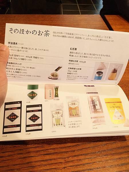 2014-04-02_11-51-42.JPG