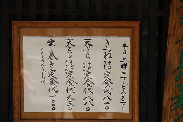 2014-04-02_11-58-08.JPG